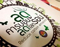 Pakkret Municipalities Calendar 2013