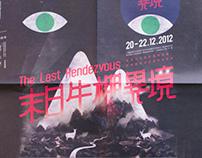 The Last Rendezvous