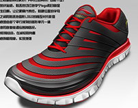 Sports shoes lining design competition works