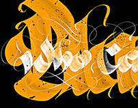 Blackletter Pro Brushes for Procreate