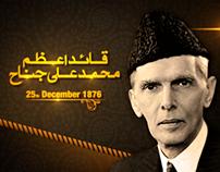 Quaid-e-Azam 25th December