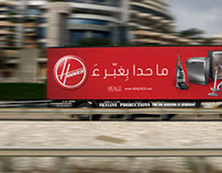 Hoover - Lebanon