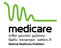National Healthcare Exhibition 2013