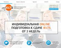 Landing page | Online подготовка к сдаче IELTS