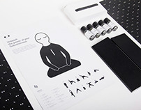 Sublime – Hom Yoga & Nagi Noda collaboration