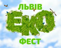 Концепція логотипу для еко-фестивалю