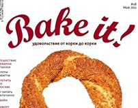 Bake it! magazine