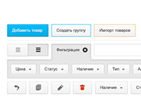 Кабинет компании для портала Prom.ua