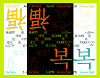 Lunar New Year Poster - RISD Dining
