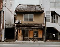 JAPAN   KYOTO II
