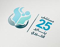 25Hospital Logo