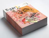 2+3d Designers Magazine | cover