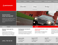 Autolight website