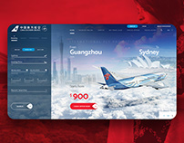 China Southern Airlines website redesign