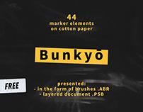 [文京 / Bunkyō] // free pack