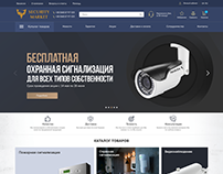 Security market - ecommerce project