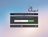Nita Landing Page