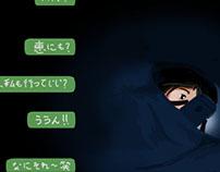 明子日記〜Akiko's Diary