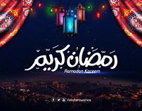 Alkahera Wal Nas Ramadan Identity