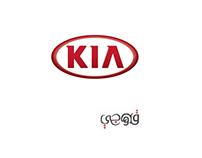 Kia Motors - Palestine