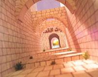 حارات القدس