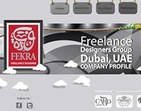 Fekra ad website: www.fekraad.com