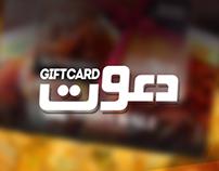 Dawat Gift Card