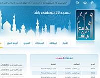 الموقع الرسمي لمسجد لالاباشا