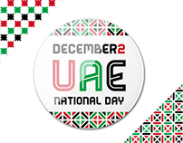 UAE National Day Badge