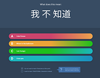 Chineese Learning Web Application Demo