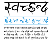 Ananda Fanko Devanagari Handwriting FREE FONT