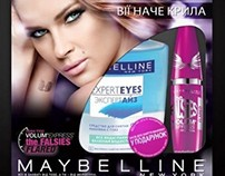 Promopack (front side) for MAYBELLINE NYC, 2012