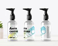 Sanitiser Bottle Label