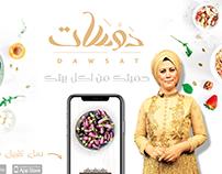 Dawsate Ads