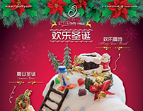 RT Pastry House Christmas Promotion Poster Design