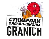 Cтикерпак для «Онлайн-школы Granich»