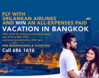 Fly with Srilankan: Promo poster design