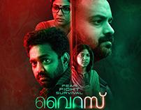 Virus Movie | Official Poster Design