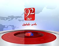 92 News Ident