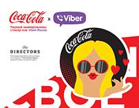 """Coca-Cola - """"Слушай своё лето"""" 2017"""