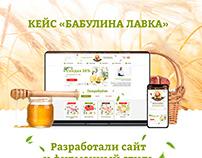 Eco internet shop