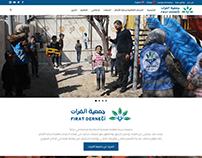موقع جمعية الفرات
