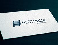 STAIRWAY logо&ID / ЛЕСТНИЦА логотип кинокомпании