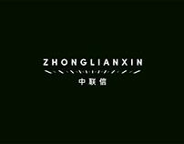 Zhong Lian Xin – Visual Identity Design