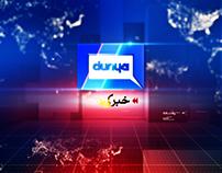 Dunya News Ident