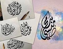 Calligraphy Art - Video ( Dewaniyat )