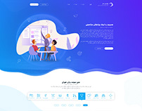 Web UI/UX