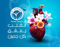 Al Assema Hospital - Social media Campaign