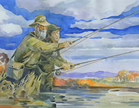 урок рыбалки