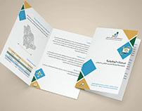 TVTC Brochure